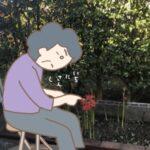 彼岸花の花びらの数を数える母親