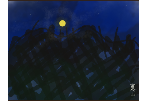 裏山の稜線にかかる満月