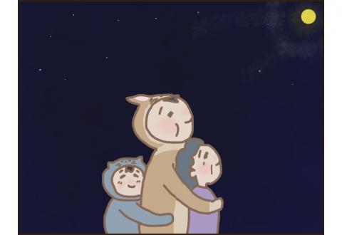 3人タテ並びで満月鑑賞