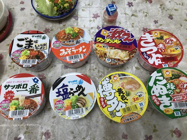 カップ麺のミニ8種類
