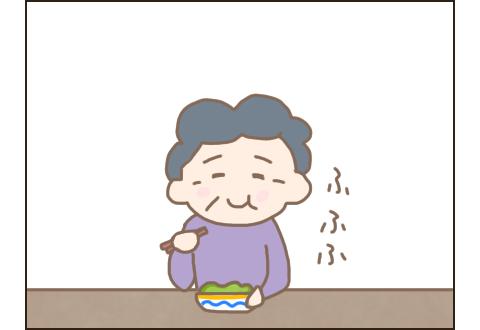 キャベツのサラダを食べたこぎ母