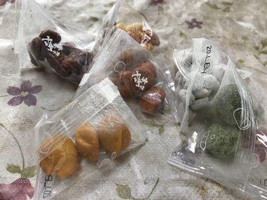 鎌倉屋の豆菓子