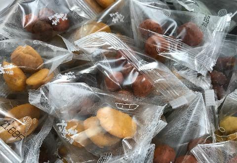 鎌倉まめやの豆菓子