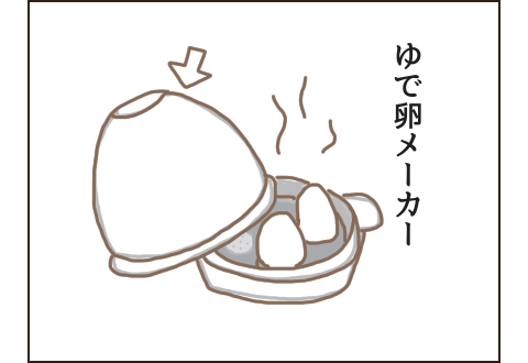 ゆで卵メーカーのイラスト