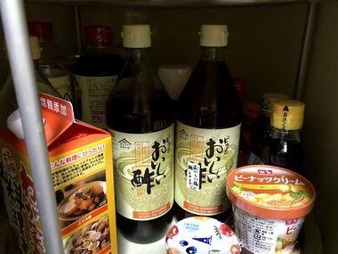 容器に移したおいしい梅酢の酢