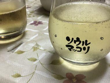 炭酸水で割った甘くないブランデー風梅酒です。