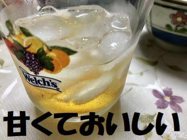 甘くておいしいロックの梅酒
