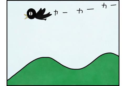 山の向こうにカラスが飛んで鳴いていく