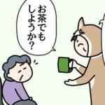 こぎ母をお茶に誘うこーぎー